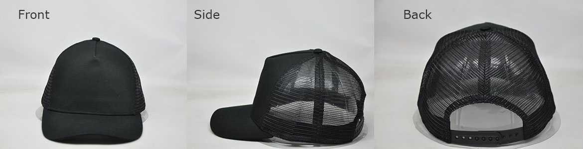 Customizable Black Ball Cap